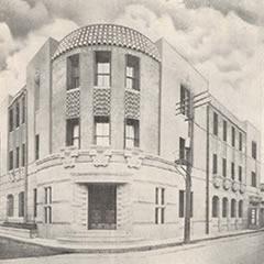 「建築と社会」1928(昭和3)年1月号より「芝川ビルディング」