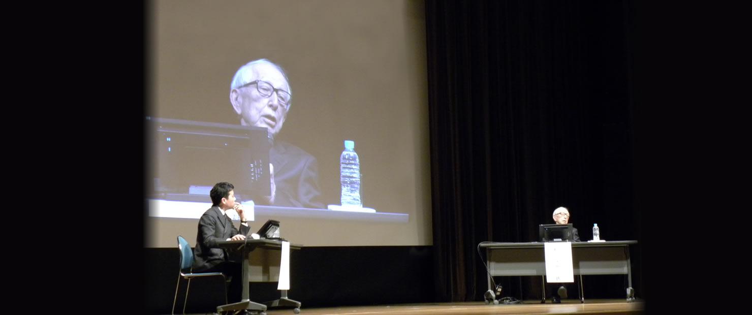 日本建築協会創立100周年記念事業