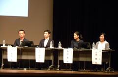 パネルディスカッション 左から澤氏、吉村氏、森山氏、小室氏
