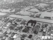 令和元年セミナー第1回「河川工学からみた日本の洪水災害と課題」
