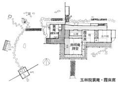 第32回茶室見学会 大徳寺 三玄院の篁庵(こうあん)と玉林院の蓑庵(さあん)・霞床席