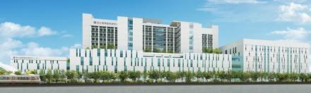 国立循環器病 研究センター