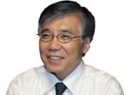 谷直樹氏講演会と会員交流懇親会のご案内