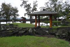 ハワイ ヒロ 日本庭園