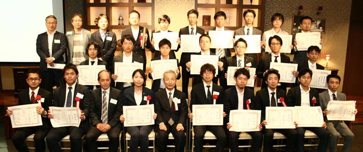 第62回 青年技術者顕彰者決定
